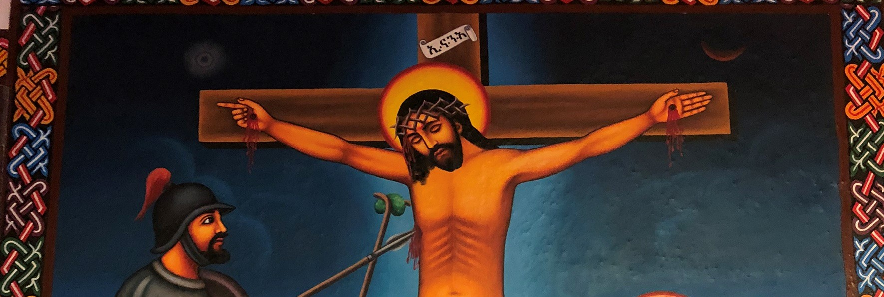 Crucifixion Website